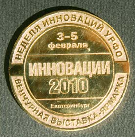 Innovations 2010 gold medal